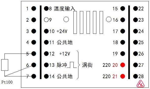 流量(脉冲)、温度(Pt100)和电源的接线方法