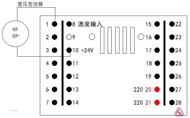 d,三线制流量变送器或差压变送器的接线方法