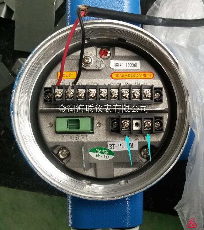 智能电磁流量计通讯接口接线图