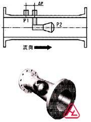 V锥流量计原理图